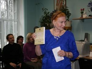 """Презентация книги Н.В. Мочаловой """"Деревеньки мои дорогие"""""""